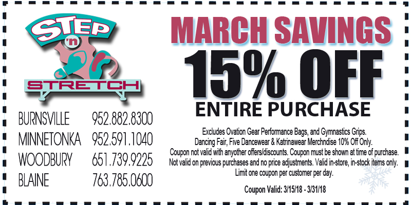 March Coupon